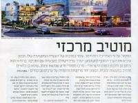 מגזין דיזנייר חלק א