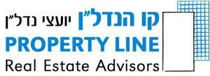 logo-property-line-2